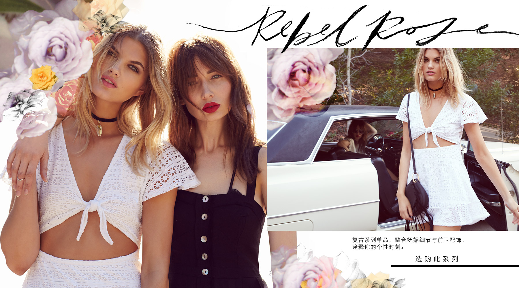 Shop the Rebel Rose Trend at Free People